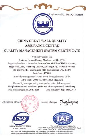 ISO9001-Certificate.jpg