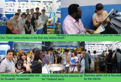 our 112th Canton Fair journey